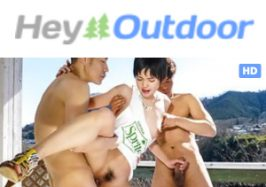 Hey Outdoor Japanese pay site