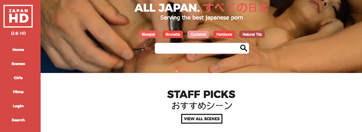 Nice porn website to enjoy awesome asian content